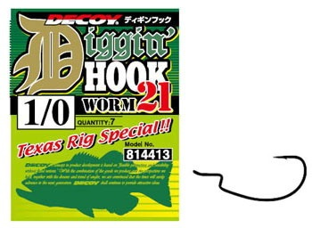 http://shop.profish.com.ua/data/big/digging_hook_worm_21.jpg