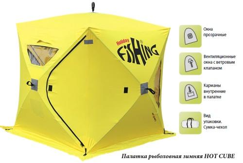 http://shop.profish.com.ua/data/big/h10551_holiday_hot_cube_2_147_147.jpg