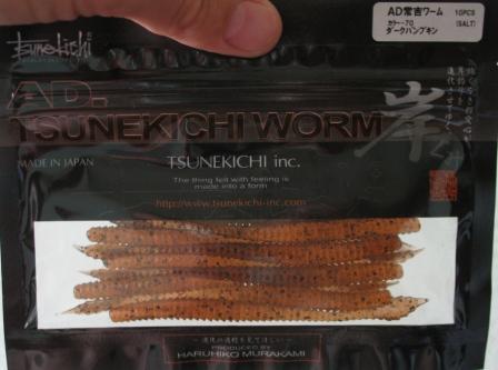 http://shop.profish.com.ua/data/big/tsunekichi__a.d._worm_4_70.jpg