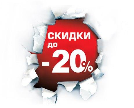 http://shop.profish.com.ua/data/images/7uNctUbeA7g.jpg