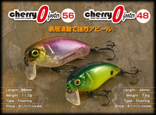 http://shop.profish.com.ua/data/images/Cherry0.jpg
