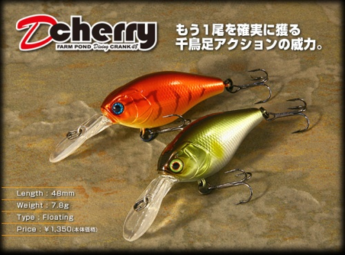 http://shop.profish.com.ua/data/images/Cherry1.jpg