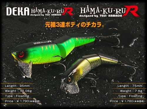 http://shop.profish.com.ua/data/images/Hamakuru.jpg