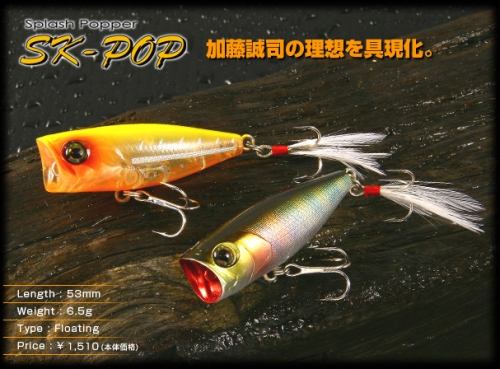 http://shop.profish.com.ua/data/images/SKPOP.jpg