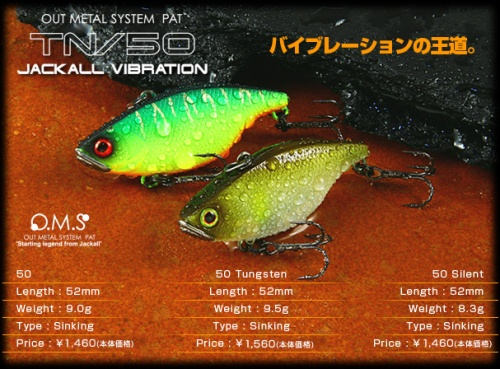 http://shop.profish.com.ua/data/images/VibrationTN.jpg