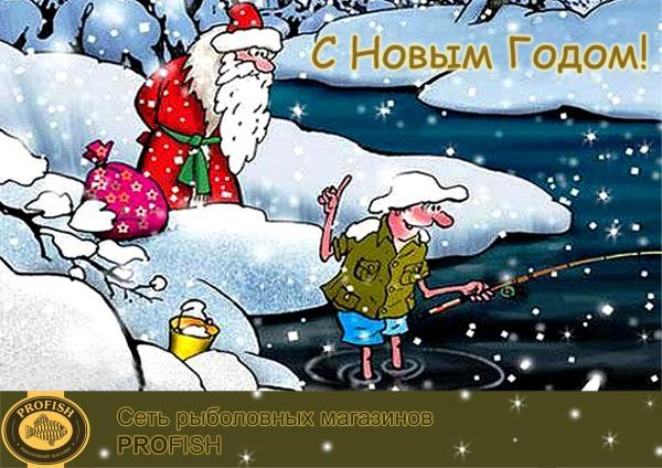 http://shop.profish.com.ua/data/images/otkritka.jpg
